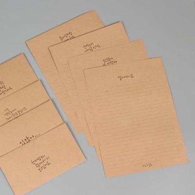 크라프트 편지지 4매 봉투 2매 세트 심플