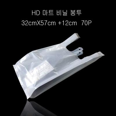 HD 시장봉투 마트봉투 WHITE 32X57cm +12cm 70매
