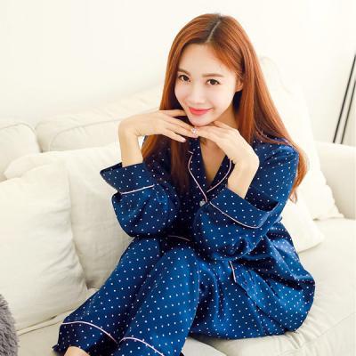 [쿠비카]핑크 도트 카라 투피스 커플잠옷 WM029