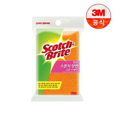[3M]항균 스폰지 양면 고운수세미 1입(일반세척용)