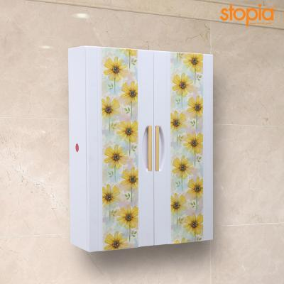 스토피아 700 플라워 욕실장(해바라기)