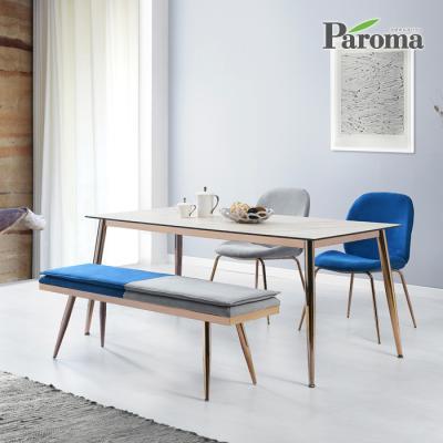 파로마 오델리 4인 세라믹 식탁세트 IR28