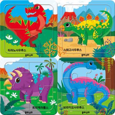 3 4 5 6조각 판퍼즐 - 첫퍼즐 - 공룡 (4종)