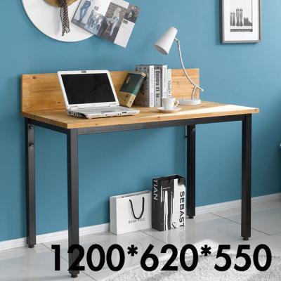 재택근무 원격수업 필수템 원목 좌식 책상 1200