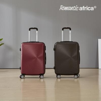 로맨틱아프리카 여행용 캐리어 20인치+24인치 세트