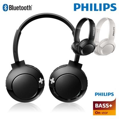 [필립스] SHB3075 국내 정식발매 무선 경량 헤드폰