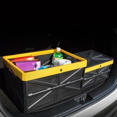 레토 차량용 접이식 트렁크정리함 (57L) LTC-F01
