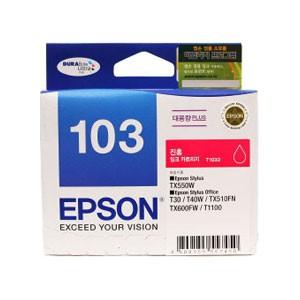 엡손(EPSON) 잉크 C13T103370 / NO.103 / 진홍 / Stylus Office T30,T40W,TX600FW,TX510FN,T1100 , Stylus TX550W T103370 적색잉크