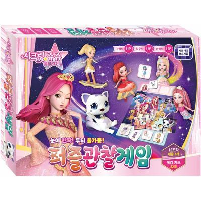 보드게임 - 시크릿쥬쥬 별의 여신 관찰 게임