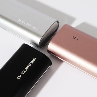 UV LED 충전식 휴대용 칫솔살균기+건조기능 LD-C700