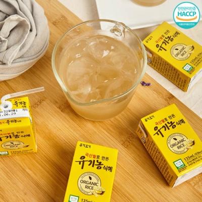 [자연의달콤함] 유기농 진짜식혜 (135mlx24팩)x2박스