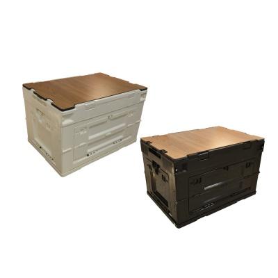 [굿프렌드] 위저드 트렌스폼 다용도 폴딩박스