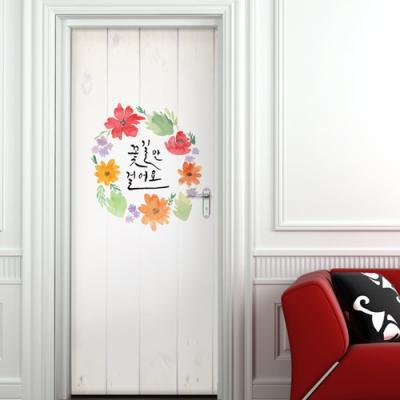 pb445-꽃길만걸어요우드_현관문시트지