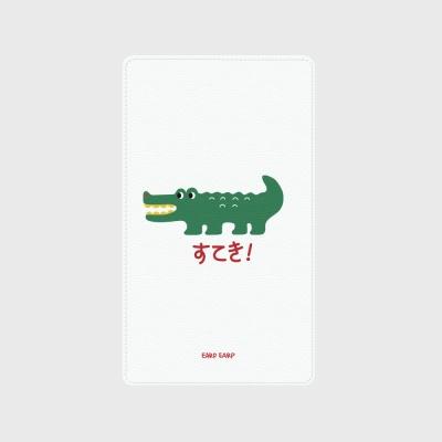 [어프어프] 보조배터리 Crocodile-white