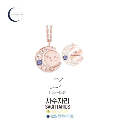 [주문제작] 사수자리 탄자나이트 별자리 목걸이