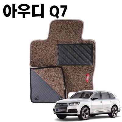 아우디 Q7 이중 코일 차량용 차 발 깔판 매트 Brown