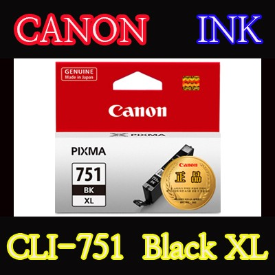 캐논(CANON) 잉크 CLI-751 / Black XL / CLI751 / 대용량 / ip7270 / ip8770 / ix6770 / ix6870 / MG5470 / MG5570 / MG6370 Black / MG6370 White / MG6470 / MG7170 / MX727 / MX927