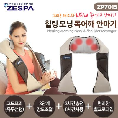 힐링모닝 목어깨마사지기-ZP7015-
