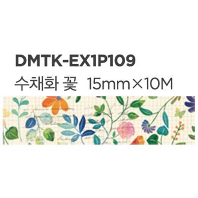 디자인마스킹테이프K-EX1P109(수채화꽃)332795