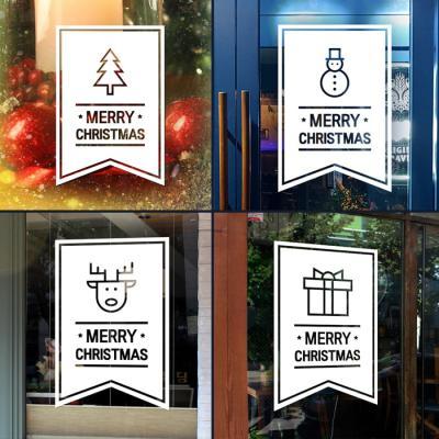 제제데코 크리스마스 눈꽃 스티커 장식 CMS4J182