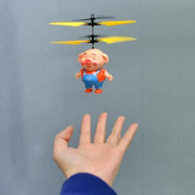 플라잉볼 헬리콥터 돼지