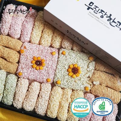강릉사천 무진장한과 3호 선물세트 800g
