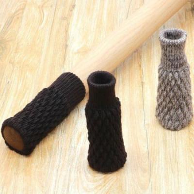 미니멀 의자발 커버 블랙 4개1세트