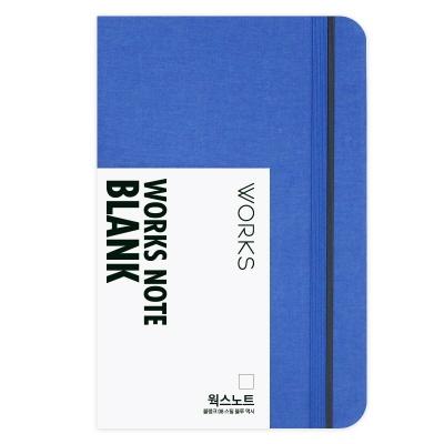 [무료 이니셜각인]웍스 노트 블랭크 08 스틸 블루 맥시