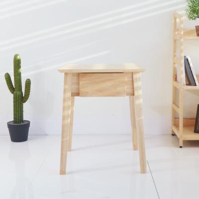 서랍 사이드 테이블