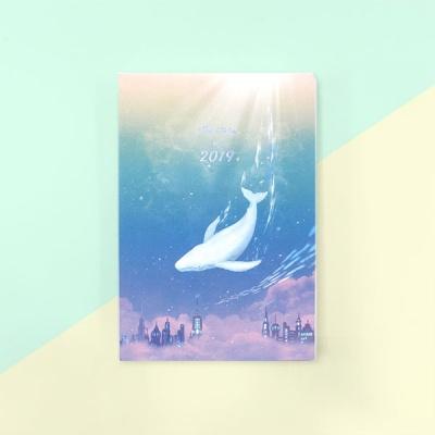 2019 마이스토리 v4 + 일정관리스티커