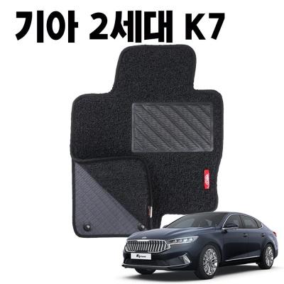 2세대 K7 이중 코일 카매트 차량용 차 발 매트 black