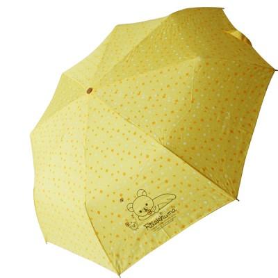 리락쿠마 3단 우산 (옐로우)