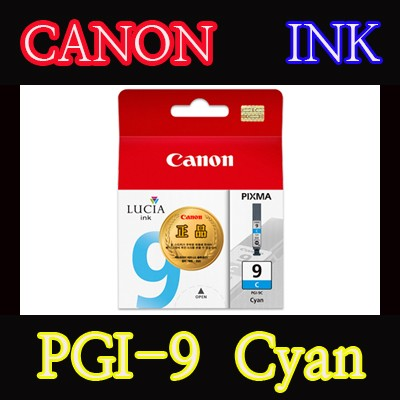 캐논(CANON) 잉크 PGI-9 / Cyan / PGI9 / iX-7000 / iX7000