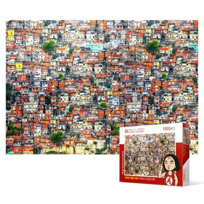 1000피스 직소퍼즐 - 파벨라의 그림같은 마을