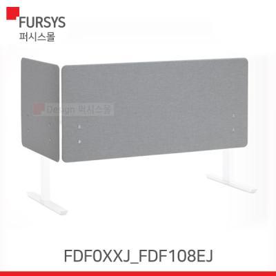 퍼시스 모션데스크 스크린 (FDF016JN_FDF018JN)