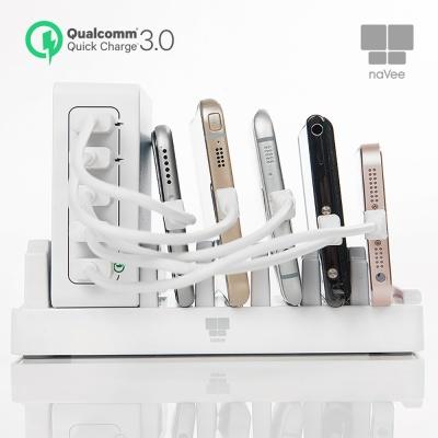 청연 퀄컴 3.0 5포트 멀티 고속 충전기 NV17-MC530Q