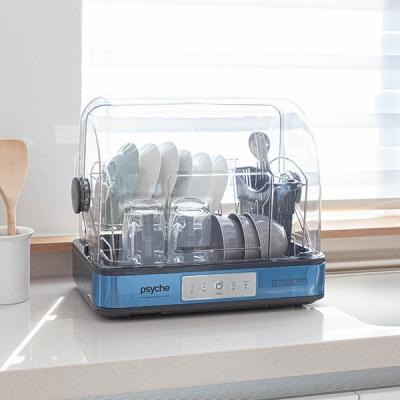 프시케 퓨어 28리터 식기살균건조기 소독기