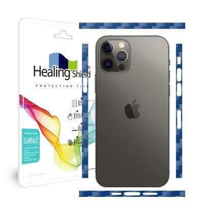 아이폰12 프로 맥스 카본네이비 측면테두리필름 1세트