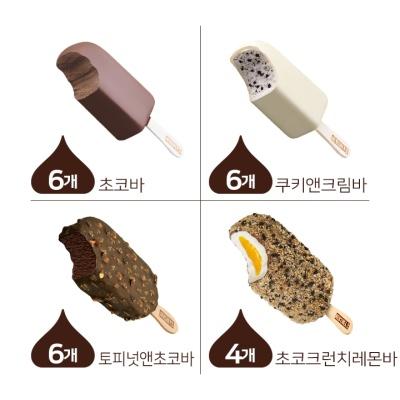 편의점 베스트셀러 허쉬아이스크림 22개(레몬구성)