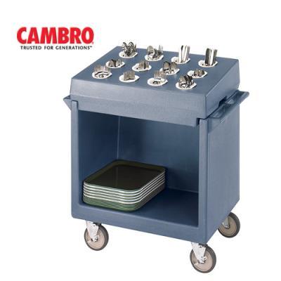 캠브로 트레이접시양식기 운반카트 (1P)