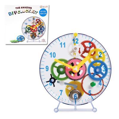 해피퍼즐 DIY시계 직접조립하여 시계만들기 수동시계