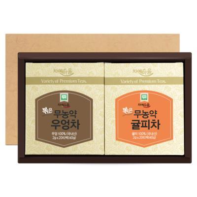 볶은 무농약우엉차 무농약귤피차 20티백 2종 선물세트