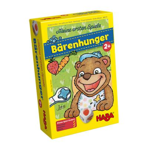 배고픈 곰 보드게임