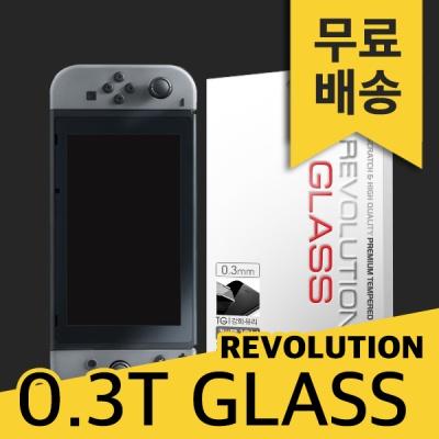 (2매) 레볼루션글라스 0.3T 강화유리 닌텐도 스위치