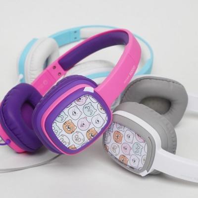 아이리버 IKH-100 아이들을 위한 헤드폰