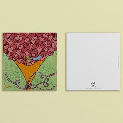 [카드] 기쁜 소식 04 캘리그라피 카드