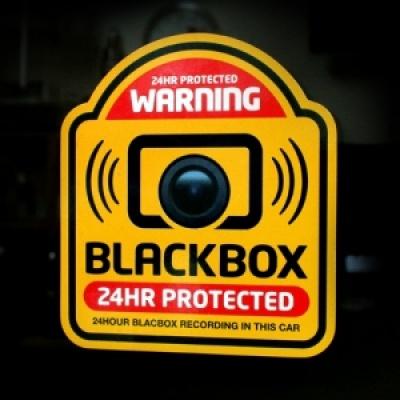 [율스] 블랙박스 24 감시스티커 (YEL)