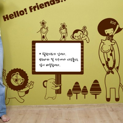 ik165-칠판시트(보드펜증정-hello!friends!!(4)
