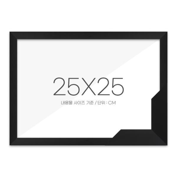 퍼즐액자 25x25 고급형 슬림 우드 블랙