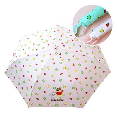 짱구 부리부리댄스 3단 우산-핑크